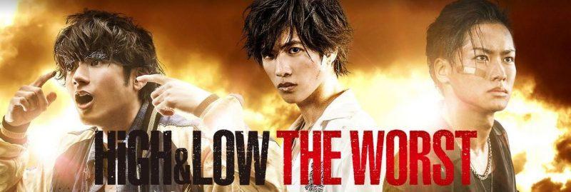 映画「HiGH&LOW THE WORST」フル動画