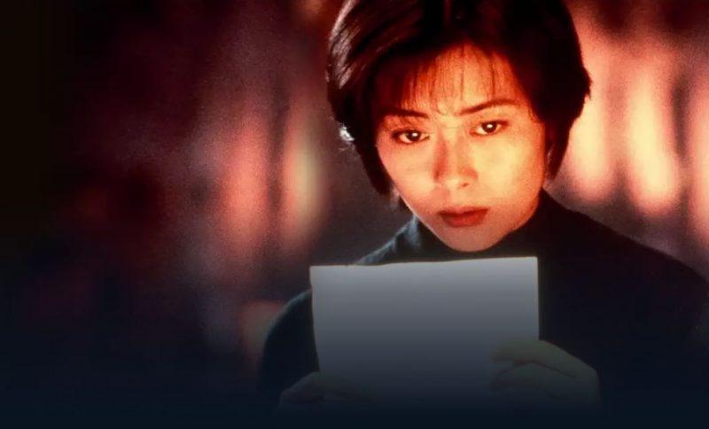 映画「Love Letter」フル動画
