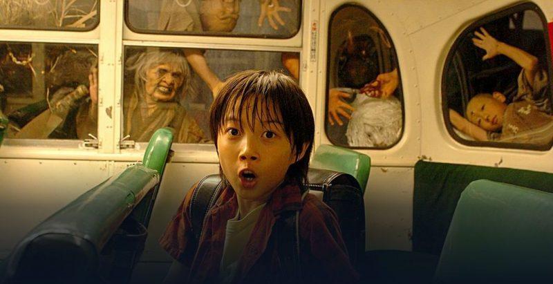 映画「妖怪大戦争」2005年版フル動画